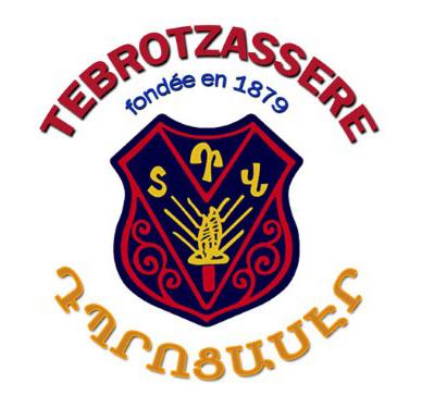 Ecole Tebrotzassère